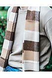 Rode Machu Alpaca Sjaal