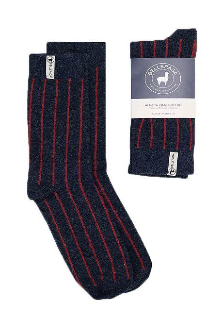 Hellblaue/Weiße Maki Alpaka Socken