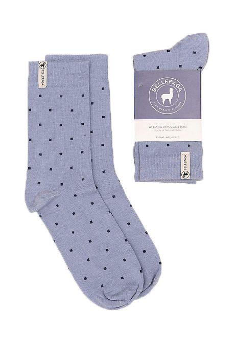 Grey/Yellow Hanchi Alpaca Socks